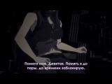 Future Diary / Mirai Nikki / Дневник будущего - 24 серия (русские субтитры)