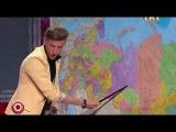 Comedy Club - Карта России